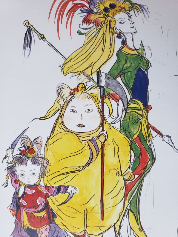 As magus sisters.